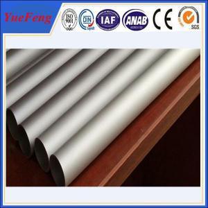 Wholesale Polishing/anodized/electrophoresis aluminium pipes tubes rectangular aluminum tube from china suppliers