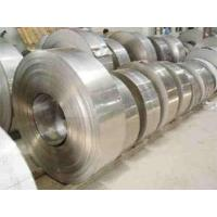 Wholesale Q345 Steel Coil from china suppliers