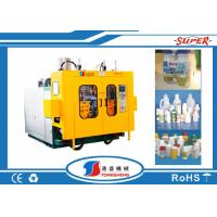 Wholesale Extrusion Automatic Blow Molding Machine from china suppliers