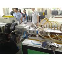 Wholesale 200kg/h Output WPC Profile Extrusion Line With Co - Extrusion Surface Process from china suppliers