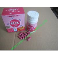 Wholesale Japan Hokkaido Burning Fat Rapid Weight Loss Diet Pills from china suppliers