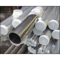 Wholesale Tp304 Stainless Steel Bright Annealed Tube Wt : 0.15mm - 4.0mm Seamless Pip from china suppliers