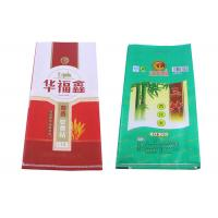 Wholesale 10Kg Coated Woven PP Sacks 50Kg Printed Woven Polypropylene Sacks from china suppliers
