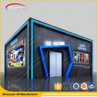 Wholesale Shooting Games 7D Cinema Rider Metal Screen 6 / 9 Seats With Wind Effects from china suppliers