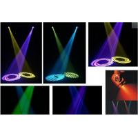 Wholesale Nightclubs 50 Watt LED Stage Spotlights DMX Rotating Gobo Light from china suppliers