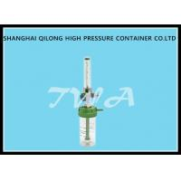 Wholesale LYX-AC11 Wall Oxygen Regulator Japanese Type Wall Suction Grade Four from china suppliers