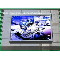 Wholesale Ultra Thin Full color p10 outdoor led display for advertising in main street , RoHS from china suppliers