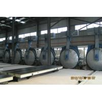 Wholesale Chemical Industrial Concrete AAC Autoclave Pressure Vessel With Saturated Steam from china suppliers