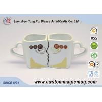 Wholesale Lovely Multi Photo Color Changing Couple Coffee Mugs That Change With Heat from china suppliers