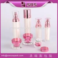 Wholesale SRS wholesale best selling new high quality 30ml 50ml 100ml luxury empty plastic bottle from china suppliers
