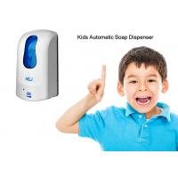 Wholesale Electric plastic foaming soap dispenser Commercial Robust ABS childrens soap dispensers from china suppliers