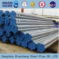 Wholesale ASME SA-209M seamless steel pipe from china suppliers