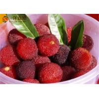 Quality Sour Tropical Canned Fruit Canned Yang Mei Berry Fruit In Natural Juice for sale