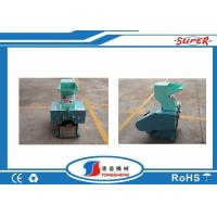 Quality 200 Kg/H PET Bottle / Drink Bottle Label Plastic Crusher Machine For Waste Material for sale