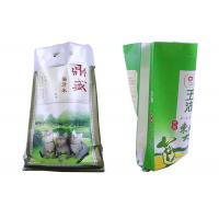 Wholesale Polypropylene Animal Feed Packaging Bags , Bopp Laminated Pp Woven Bags For Dog Food from china suppliers