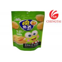 Wholesale Colorful Reusable Barrier type Stand Up Zip Lock Pouches for Chips Packaging from china suppliers