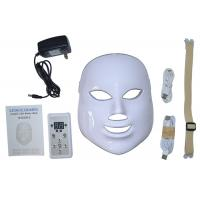 Wholesale Anti Aging LED Facial Mask For Face Beauty Skin Tighten Full Face Coverage from china suppliers