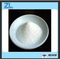 Wholesale 99% Hexamine cas 100-97-0 Industry grade White crystal  for rubber and textile adhesives from china suppliers