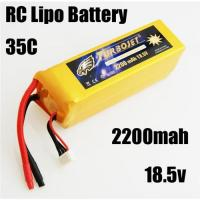 Wholesale 18.5v 2200mah rechargeable rc battery for rc car,rc airplane,rc boat,best quality ! from china suppliers