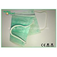 Wholesale Free Sample For PP Custom Design Surgical Face Mask Wholesale from china suppliers