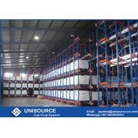 Wholesale Professional Shuttle Pallet Racking , High Density Storage Heavy Duty Pallet Racks from china suppliers