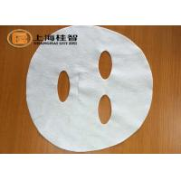 Wholesale Reusable Collagen Essence Sheet Mask Korean Paper Face Mask from china suppliers