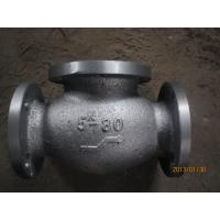 Wholesale qingdao china foundry,casting for valve, FC200/HT200 from china suppliers
