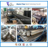 Wholesale Professional HDPE Double Wall Corrugated Pipe Making Machine from china suppliers