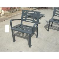 Wholesale Powder Coated Metal Garden Chairs from china suppliers