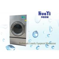 Quality Energy Efficient Electric Dryer Fully Automatic Tumble Dryer 1 Year Warranty for sale