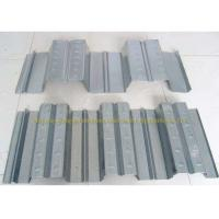 Wholesale Prime Curve Corrugated Sheet Steel Floor Decking Structural Metal Decks from china suppliers
