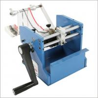 Wholesale Manual Type Axial Lead Forming Machine Small Volume For U / F Resistor Bending from china suppliers