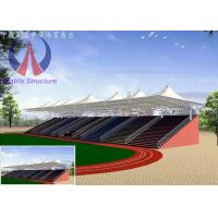 Waterproof Sun Shade Canopy School Shade Structures Weather Protection