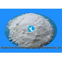 Wholesale Local Anesthetic Raw White Powder Pain Reliever Tetracaine for Pain Killer CAS: 94-24-6 from china suppliers