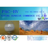 Wholesale High Viscosity Polymer PAC HV CAS 9004-32-4 For Water Based Drilling Fluids from china suppliers
