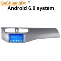 Buy cheap Ouchuangbo car radio gps navi android 6.0 for Brilliance H220 with 3g wifi dual zone 16GB Flash from wholesalers