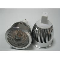 Buy cheap New Design High Brightness Small Size 4500 - 5500 K 450 lm Led Spot Lamps from wholesalers