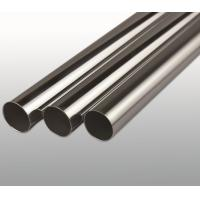 Wholesale Cold Drawing Processing Aluminium Alloy 6063, 3003 Turning OPC Tube from china suppliers