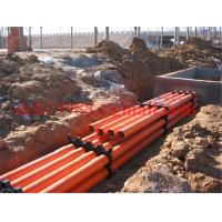 Wholesale PVC Pressure Pipes FRP PIPE Fiberglass Pipe MANUFACTURER from china suppliers