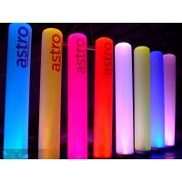 Wholesale C-05 2m Inflatable Advertising Light Pillar For Advertisement and Party Decoration from china suppliers