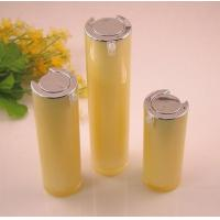 Wholesale 15ml 30ml 50ml Yellow Round Acrylic Cosmetic Airless Bottles For Body Lotion Cream from china suppliers
