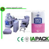 Wholesale 1KG 2KG Sugar for Paper Bag Fully Automatic Packing Machine from china suppliers