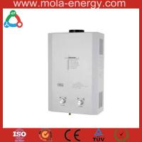 Wholesale High eiificiency biogas water heater from china suppliers