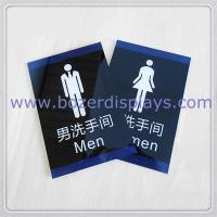 Wholesale Self-adhesive Acrylic Toilet Door Signs/Washing Room Door Plates from china suppliers