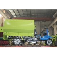 Wholesale 10 m³ 40 HP Vertical TMR Mixers With Hydraulic Transmission Chain from china suppliers