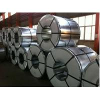 Wholesale Alloy C-2000 steel coil from china suppliers