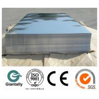 Wholesale aluminium sheet/aluminium plate from china suppliers