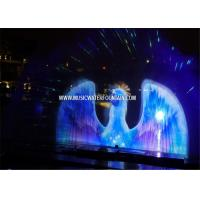 Wholesale Round Shape Water Screen Projection  With Laser Show System For Large Lake from china suppliers