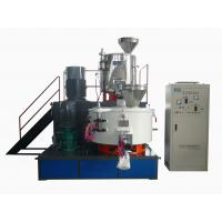 Wholesale Vertical High Speed Mixer / High Viscosity Mixer High Effcient 3800kg from china suppliers