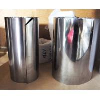 Wholesale Hot Sale ASTM B708 High Purity 99.95%Tantalum Foil/Strip/Belt in Cold Rolling on Sale from china suppliers